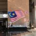 マレーシアの歩き方!ペット事情や交通まで徹底調査